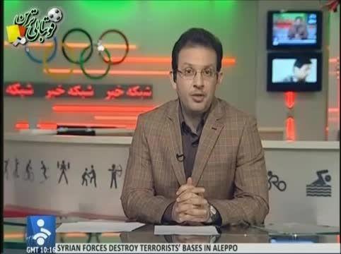سوتی اخبار ورزشی شبکه خبر. تاریخ، فرهنگ و هنر ایران- طن