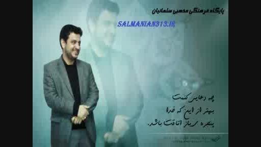 نماز.استاد رائفی پور.علی اکبر رائفی پور