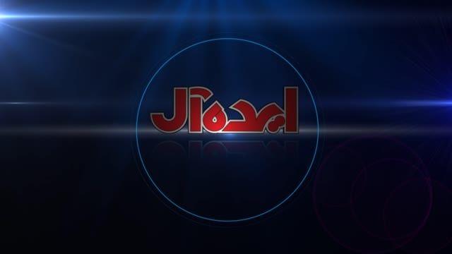 تیزر دهمین جشنواره روز ملی صنعت چاپ