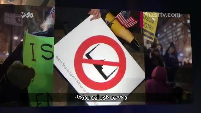 تماشای اسلام از لنزهای سر و ته (اثری از نصر tv )