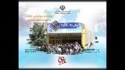 افتتاح نوزدهمین نمایشگاه نفت ،گاز،پالایش و پتروشیمی