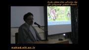 مقام استاد در نگاه امام صادق (علیه السلام)