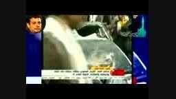 تحولات یمن _ استاد رائفی پور با کیفیت پایین تر