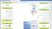 10میلیون ایمیل فعال ایرانی