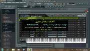 آهنگ شاد از معین - FL Studio