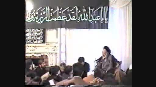 روضه حضرت ابوالفضل در روز تاسوعا آیت الله سید حسن ابطحی