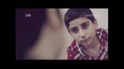موزیک ویدیو تنهاترین محسن چاوشی