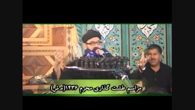حسین مریدینه دوزخ ندی عذاب ندی/طشتگذاری93/حاج اسفندیاری