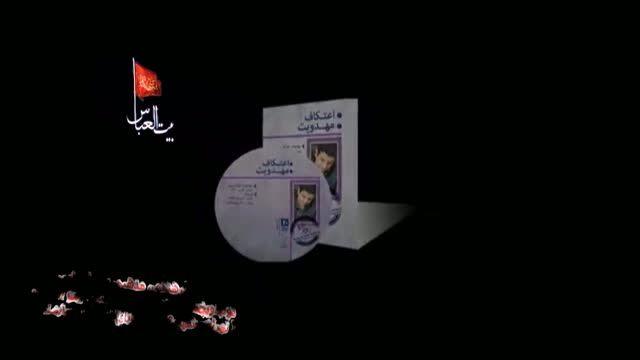 علی اکبر رائفی پور {مداحی برای امـــام زمـــان}