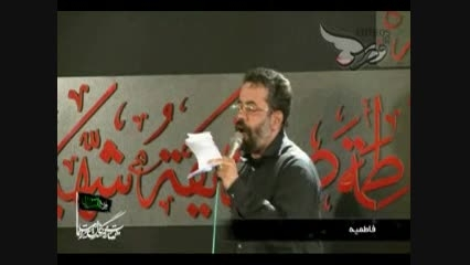 زمینه شب اول فاطمیه اول 1393 - حاج محمود کریمی