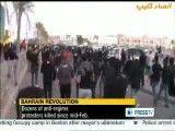 حمله نیروهای آل خلیفه به معترضان در منامه