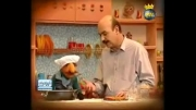 آشپزی فامیل دور