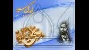 نوحه عالی حضرت ابوالفضل
