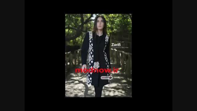 مدل مانتو ایرانی برند ظریفی پاییز و زمستان 94
