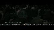 شب شام غریبان1391.هییت عاشقان اهل بیت(ع)بیرجند