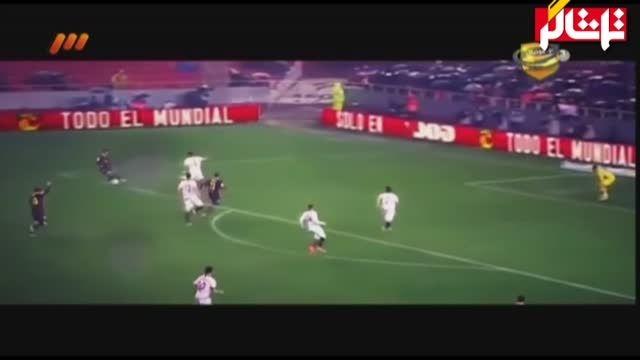 خلاصه برنامه + فوتبال : مثلث خط حمله در قاره سبز