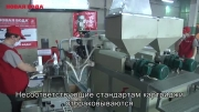 فیلتر PP دستگاه تصفیه آب خانگی شركت Новая Вода