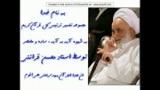 راز عدد هفت در اسلام و ارزش سوره مبارکه حمد