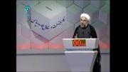 بازخوانی مناظره انتخابات ریاست جمهوری و لحن خاص روحانی