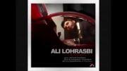 آهنگ جدید علی لهراسبی با نام رهایی