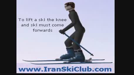 بلند کردن چوب اسکی