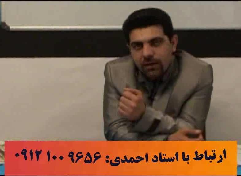 تکنیک های رمز گردانی آلفای ذهنی استاد احمدی 10