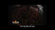 شور جواد مقدم در حسینیه امام صادق- زین پس به جای واژه کرببلا