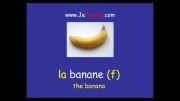 آموزش زبان فرانسه ( Basic )