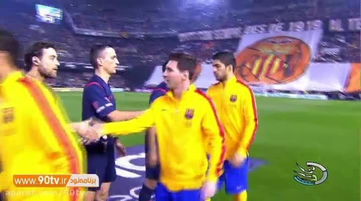 حواشی بازی والنسیا ۱-۱ بارسلونا