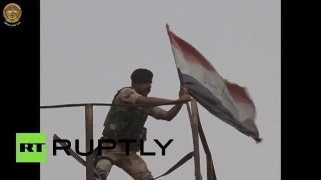 سرنگونی پرچم داعش در عراق