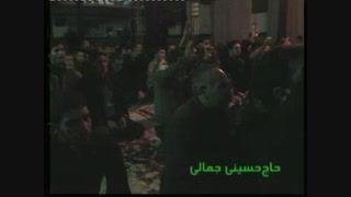 حاج حسین جمالی