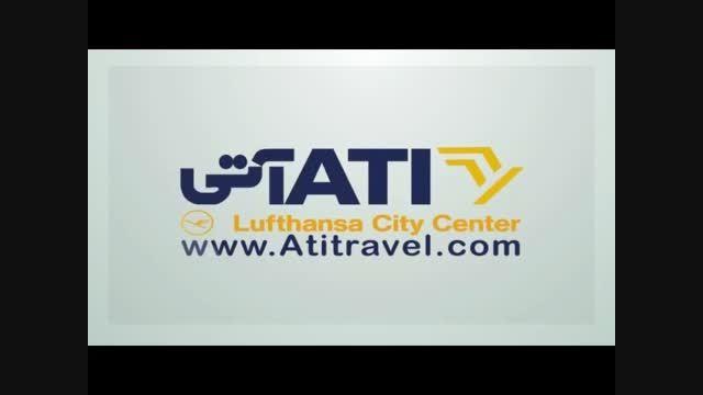 تیزر تبلیغاتی آژانس هواپیمایی آتی در تلویزیون های شهری