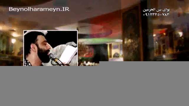 کربلائی جواد مقدم هفتگی 94/03/27 هیئت بین الحرمین طهران