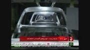 محیط زیست خودروهای آلاینده را اعلام کند