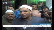 جشن ولادت پیامبر در قاهره پایتخت مصر