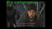 امپراطور دریا قسمت 44-درخواستی