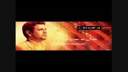 قوم حضرت لوط (ع) - استاد علی اکبر رائفی پور