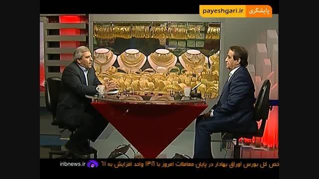رئیس اتحادیه طلا و جواهر