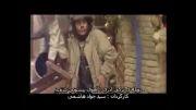 قسمتی از فیلم آهوی پیشونی سفید با دوبله ترکی آذری