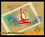 علی ولی الله- نماهنگ غدیر