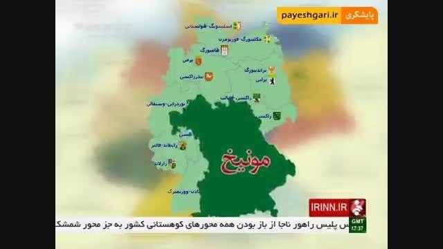 نشست تجاری فعالان اقتصادی اتاق تهران و باواریا آلمان