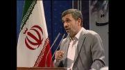 صحبت های احمدی نژاد در دیدار با شرکت کنندگان خارجی در مراسم سالگرد امام خمینی