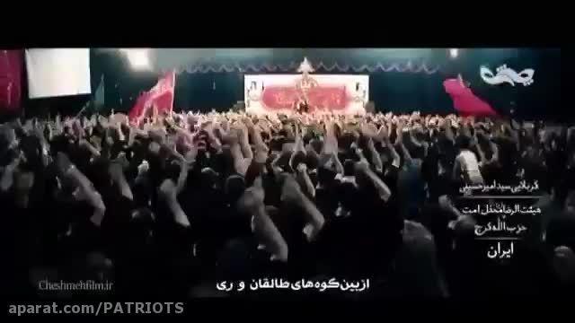 رجز خوانی علیه  آل سعود و آل یهود-سعید گرشاسبی