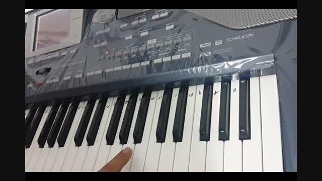 آموزش آهنگ تو بیا تا برقراره Pa800