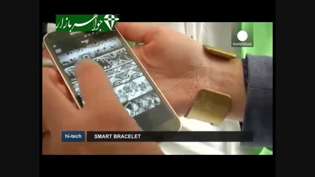 ورود فناوری های نوین به دنیای زیور آلات