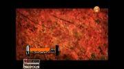 نماهنگ پاییز با صدای منوچهر طاهر زاده