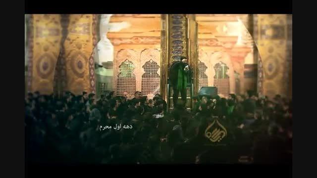 تیزر تصویری شب پنجم محرم ۹۴ هیئت رزمندگان قم