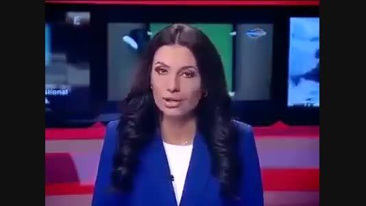 صحبتهای جنجالی مجری تلویزیون
