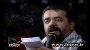 زمینه زیبا-محمود کریمی فاطمیه دو 92-شب چهارم چیذر