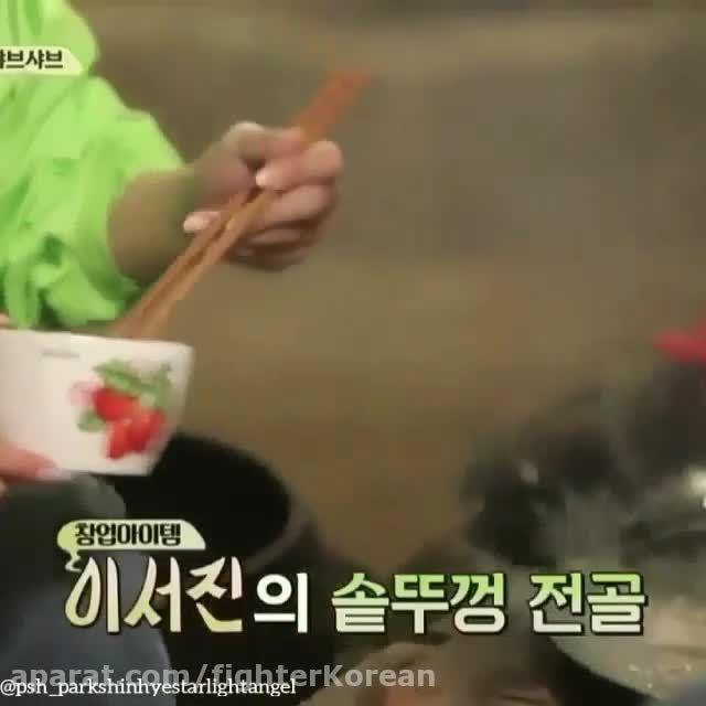 نفس بی نام(fighter Korean)+توضیحات